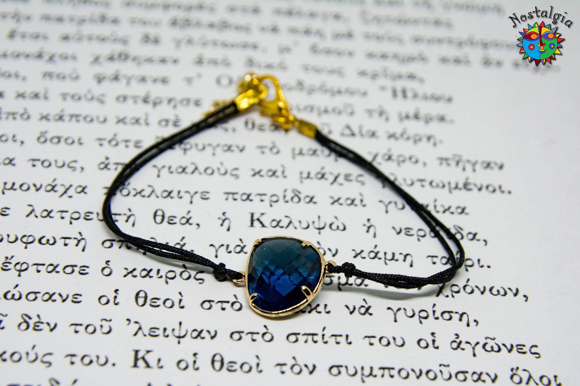 Μπλε Πέτρα