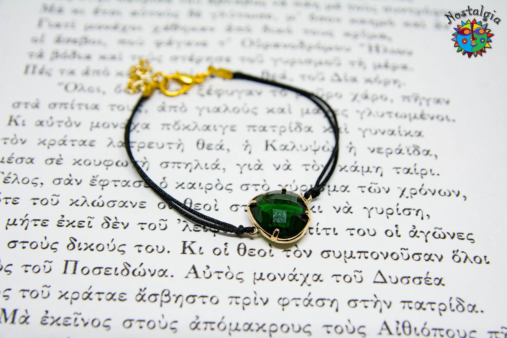 Πράσινη Πέτρα