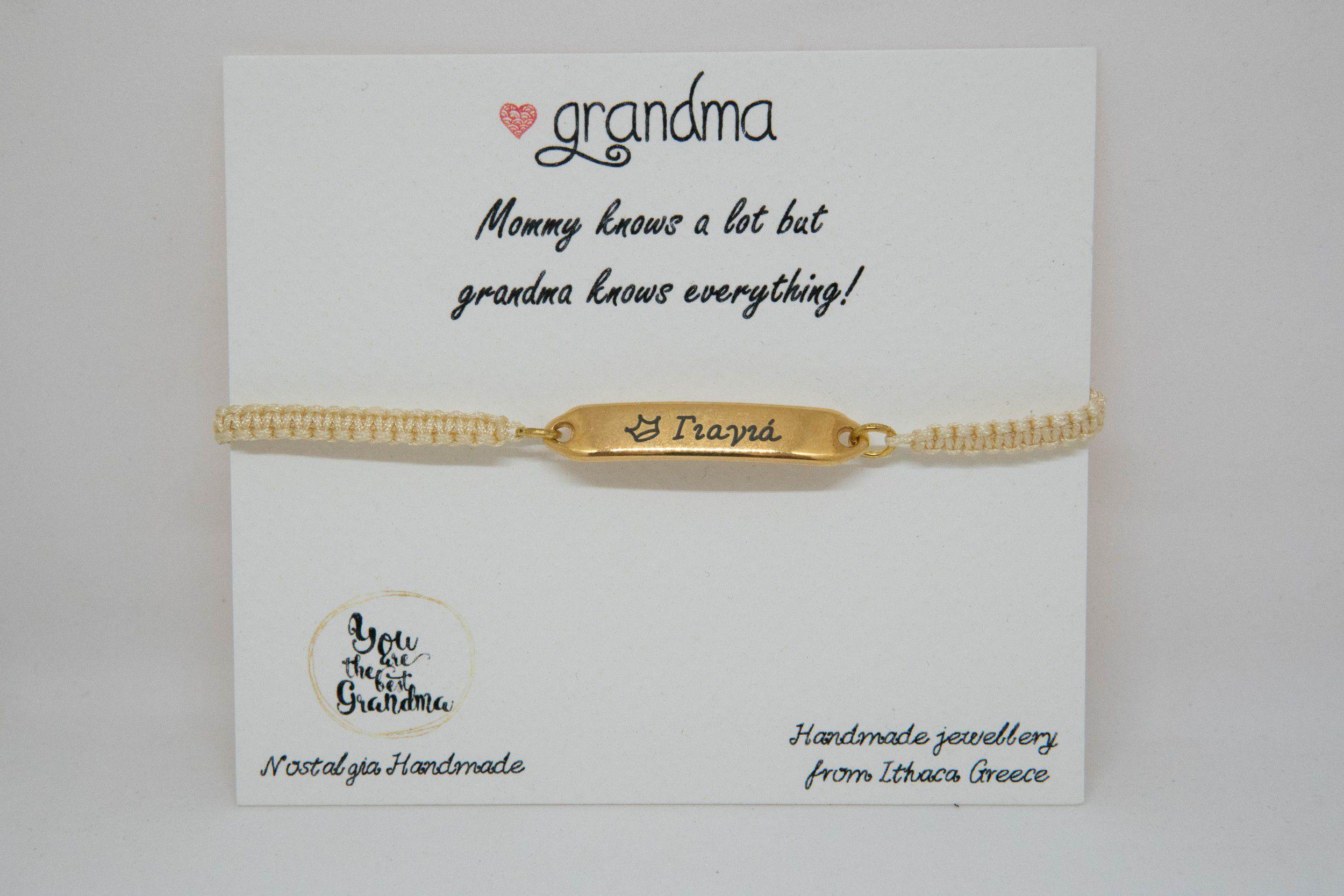 Γιαγιά – Χρυσό
