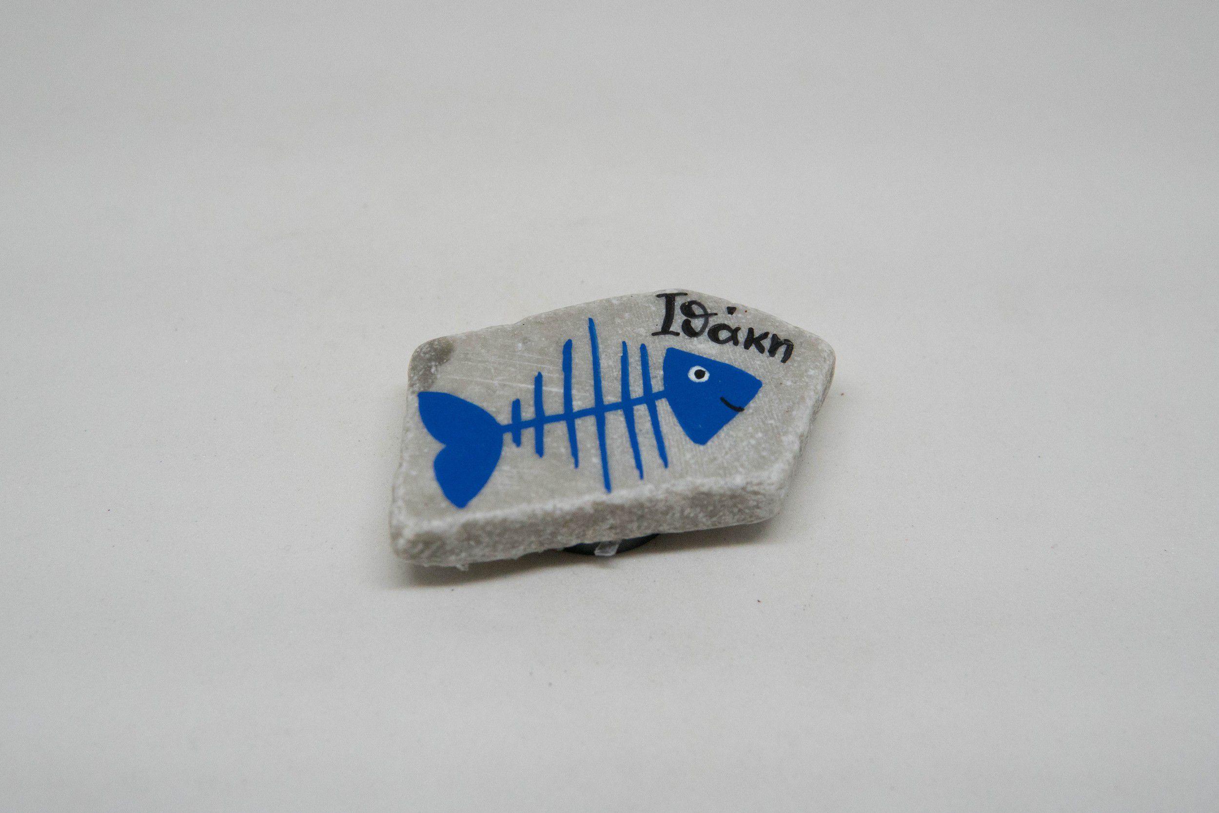 Ψαροκόκαλο
